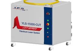 Neue Leistungsklassen fürs Laserschneiden