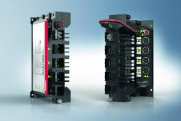Leistungsstarker Ultra-Kompakt-IPC