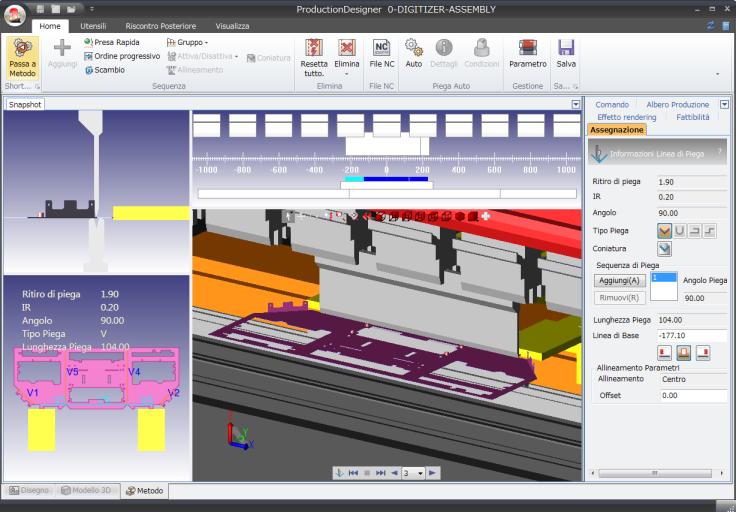 Mit der neuen Amada-Software kann die Blechverarbeitung in einem einzigen durchgängigen Prozess digital und voll vernetzt erfolgen, was die Effizienz maßgeblich erhöht.