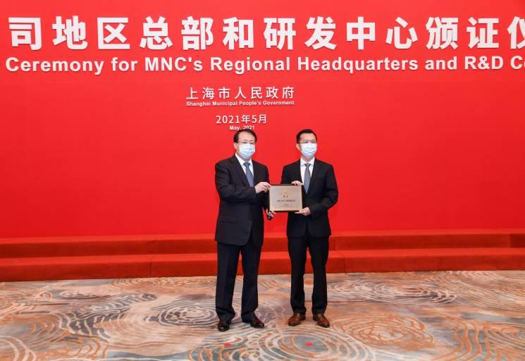 Gong Zheng, Bürgermeister Shanghai (links) und Rui Liang, Leiter von ABB Robotics in China, bei der Feier zur Übergabe der Auszeichnung.